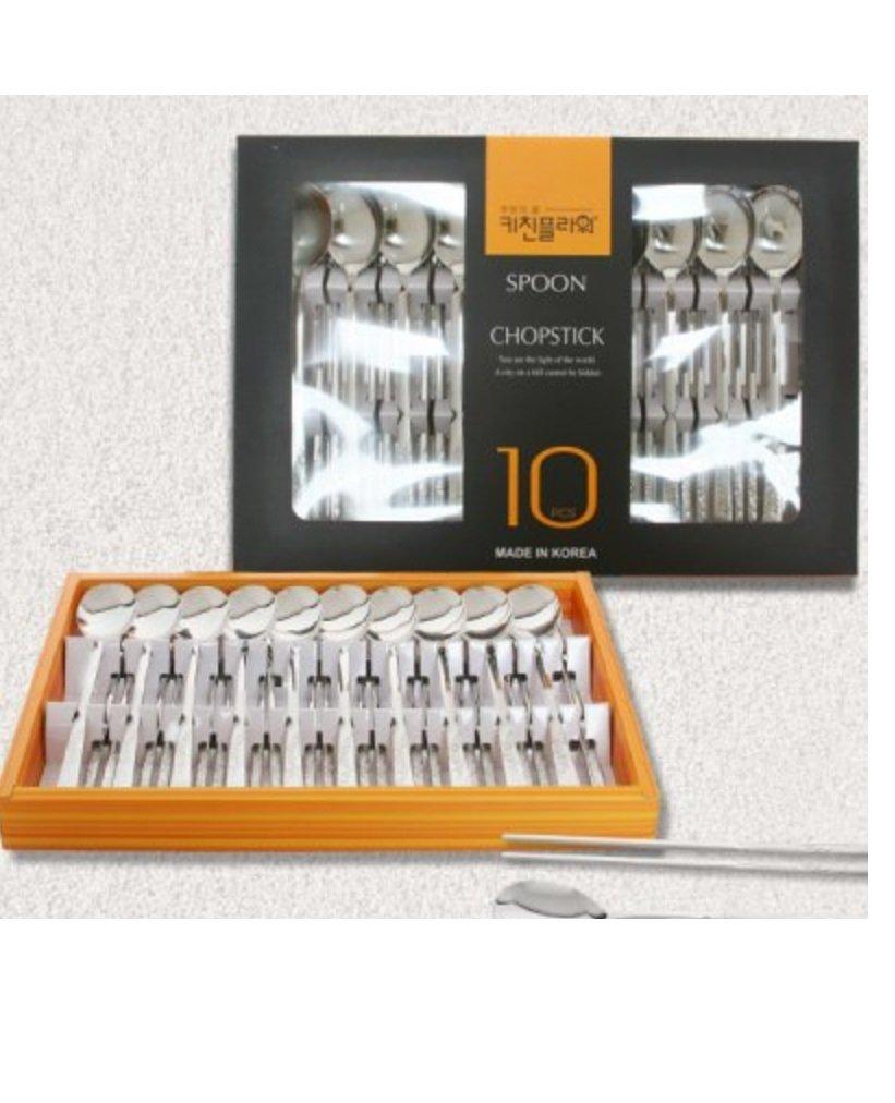 Kitchen Flower Premium Stainless Steel Chopstick & Spoon 10 Set