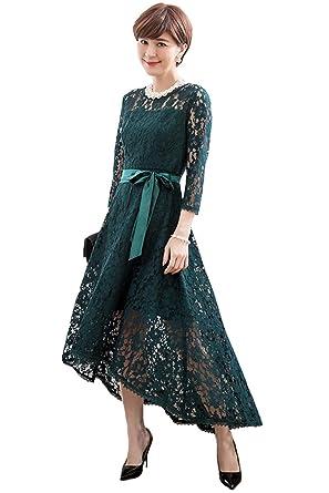 876069bda70ae ECUSSY(エクス) パーティードレス 結婚式 ワンピース 総レース ロング ドレス フォーマル 袖あり