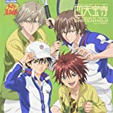 Treasure Match Shitennoji, the by Musical the Prince of Tennis (2009-06-24)
