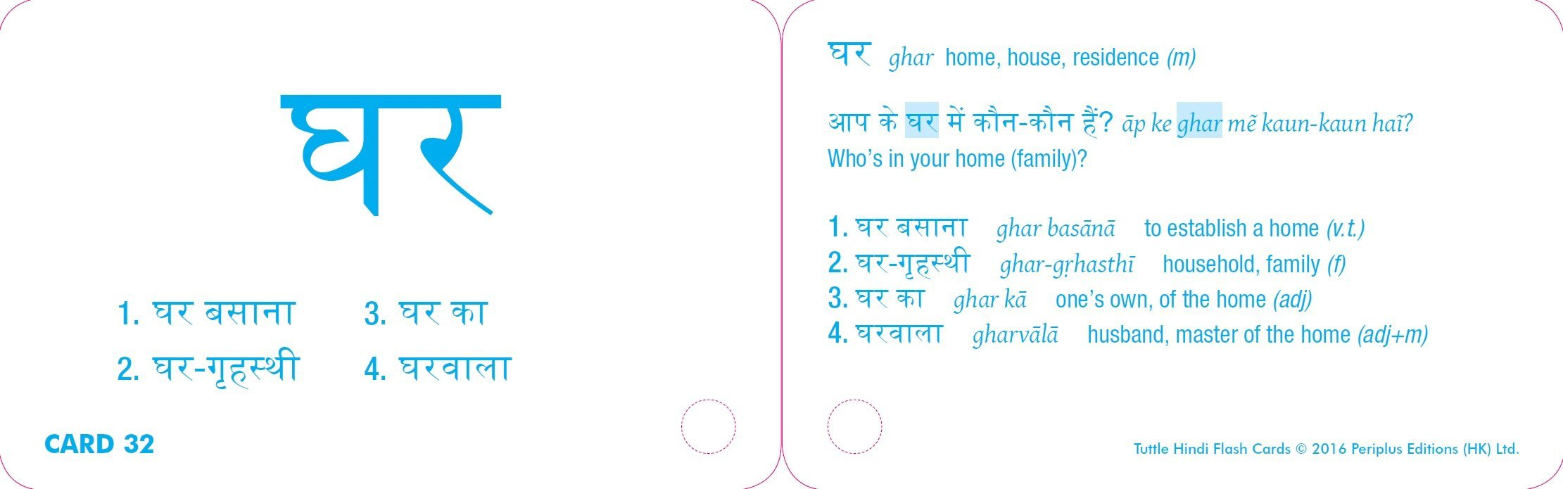 Hindi Flash Cards Kit: Learn 1, 500 basic Hindi words and phrases
