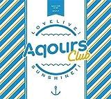 Love Live! Sunshine!! Aqours Club