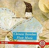 Chinese Bamboo Flute Music