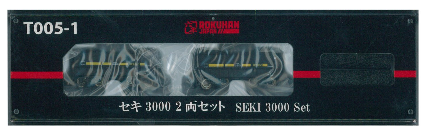 Z gauge T005-1 cough 3000 2 Car Set (japan import) Rokuhan