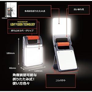 エナジャイザー LEDランタン 折りたたみ式 フュージョン FFL281J
