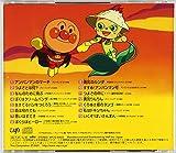 Animation Soundtrack