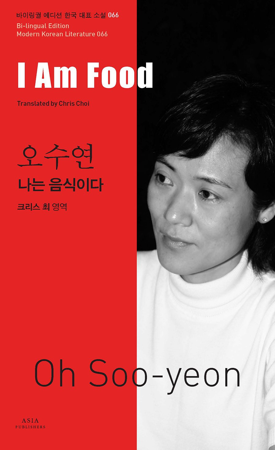 I Am Food (Bi-lingual Edition Modern Korean Literature, Volume 66) ebook