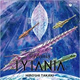 Koukyoukyoku Tytania