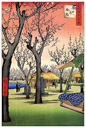 ArtPlaza TW92948 Hiroshige Utagawa - Plum Garden, Kamata Decorative Panel 27.5x39.5 Inch -