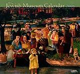 The Jewish Museum 2008 Calendar