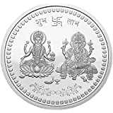 Prj Bis Hallmark 999 Sterling Silver Coin 10 Gram