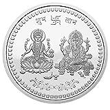 Diwali Gift : 5 grams Ganesh Lakshmi Silver Coin