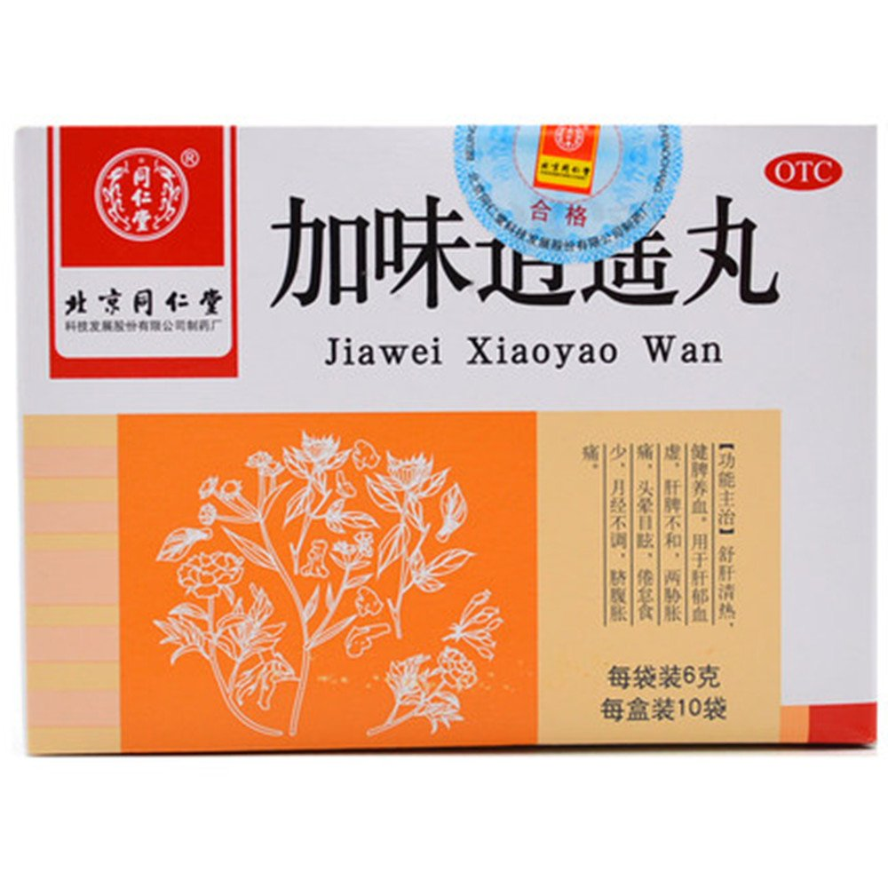 TongRenTang Jia Wei Xiao Yao Wan(Happy Pills)(6g X 10 Bags) Pack of 10 New Pack: Amazon.es: Salud y cuidado personal