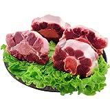 FuMeiBest 福美优选 牛尾骨500克 内蒙古清真新鲜生鲜牛肉