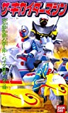 Bandai The Kikaider machine all three