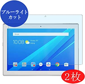 "【2 Pack】 Synvy Anti Blue Light Screen Protector for Lenovo Tab 4 10 TB-X304 10.1"" Tab4 Anti Glare Screen Film Protective Protectors [Not Tempered Glass]"