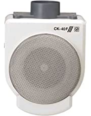 S&p extractor ck40f 70w 3756223