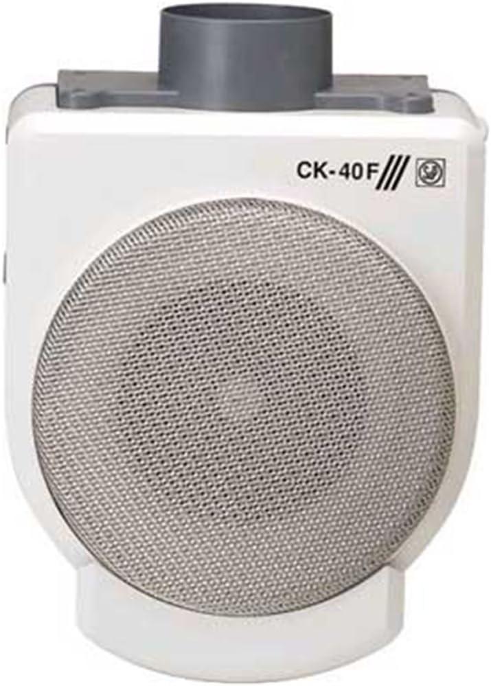 S/&p extractor ck40f 70w 3756223