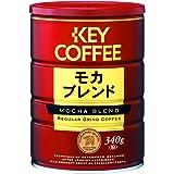 キーコーヒー 缶 モカブレンド 340g
