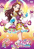 Animation - Aikatsu! Akari Generation 8 (2DVDS) [Japan DVD] BIBA-2638