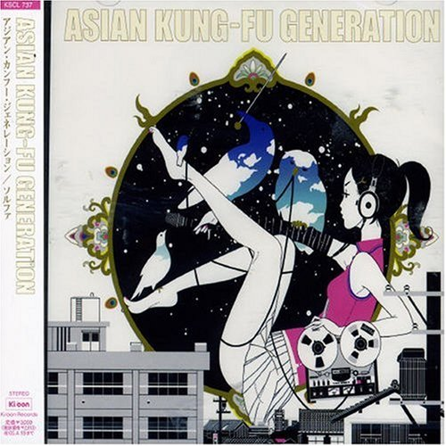 Top 10 best asian kung-fu generation 2020
