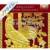 The Golden Cockerel