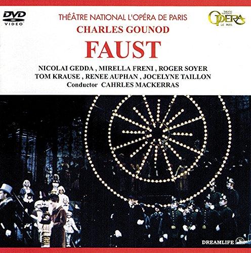 グノー「ファウスト」全5幕 [DVD] B0002TY48S
