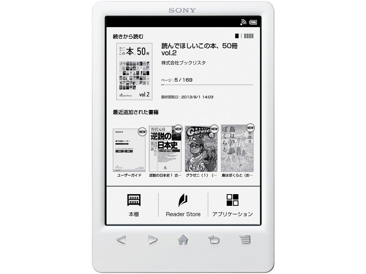 Sony Reader PRS-T3S/WC . Weiß: Kompakter und sehr leichter E-Book ...