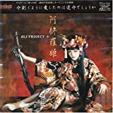 Ashura Hime by All Project (2005-06-08)