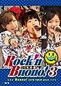 Buono! / ライブツアー 2010〜Rock'n Buono! 3〜の商品画像