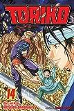 Toriko, Mitsutoshi Shimabukuro, 1421543117