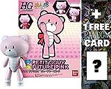 Future Pink Petite Beargguy: Gundam High Grade Petit'gguy 1/144 Model Kit + 1 FREE Official Gundam Japanese Trading Card Bundle (HG Petit'gguy #04)