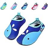 أحذية رياضات مائية سريعة الجفاف جوارب مائية للسباحة والشاطئ والمسبح وركوب الأمواج واليوجا للنساء والرجال والأطفال