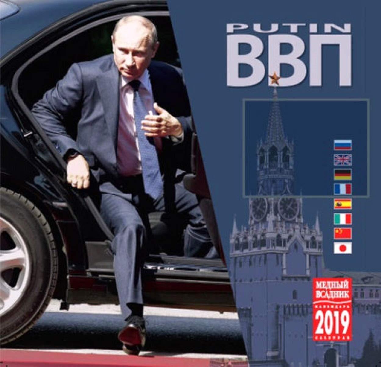 Calendario da parete 2019, motivo Putin, 295 x 580 mm, Russia, nuovo, originale, calendario con 12 pagine VVP