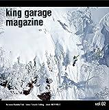 king garage magazine vol.2