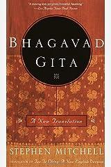 Bhagavad Gita: A New Translation Paperback