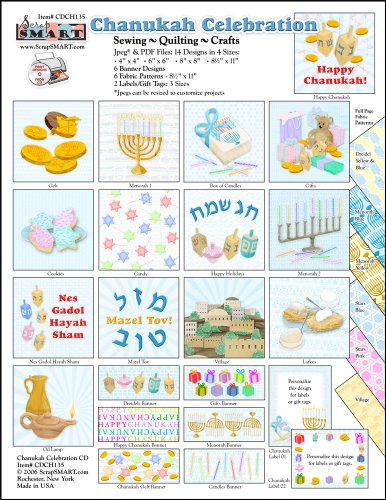 ScrapSMART - Chanukah Celebration Software - for Crafts, Cards, Sewing and Quilting - Jpeg and PDF Files for Mac [Download]