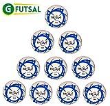10 x Gfutsal TotalSala PRO 300 Futsal Match Ball (Size 3)
