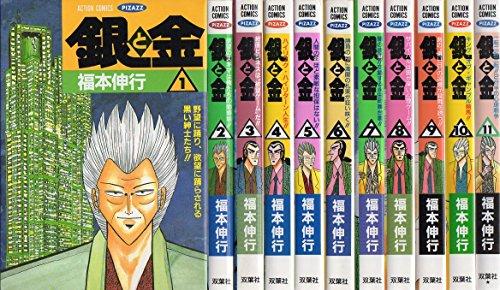 Gin to Kin Comic set Vol.1 to 11 (Japanese)