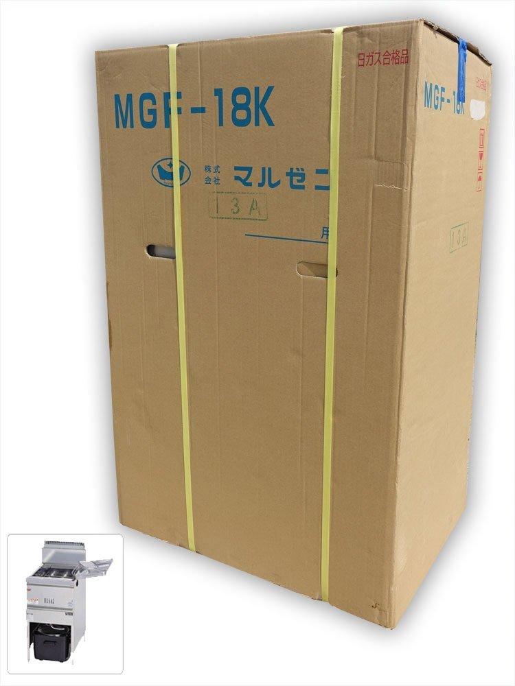 マルゼン(maruzen)ガスフライヤー(スタンダードシリーズ) 自動点火 W430×D600×H800mm MGF-18K   B01NBVVEMB