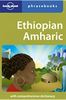 Lonely Planet Ethiopian Amharic Phrasebook & Dictionary: Lonely
