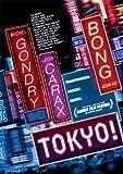Tokyo (Version française) [Import]