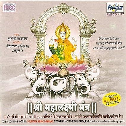 Buy Shri Mahalakshmi Mantra Online at Low Prices in India