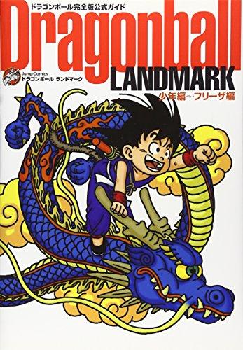 Japanese Book Pdf