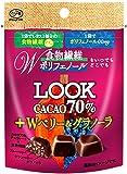 不二家 ルックカカオ70%(Wベリー&グラノーラ) パウチ 35g×10袋