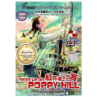 download from up on poppy hill english dub