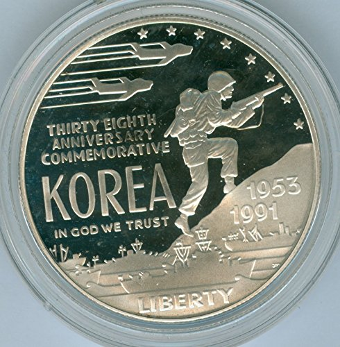 1991 P 1991 United States Korean War Memorial SILVER Proof Dollar Coin $1 PR-69 US Mint