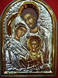 The Holy Family Icon Sterling Silver Wall Plaque Jerusalem Gift