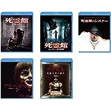 死霊館シリーズ 5作品セット [Blu-ray]