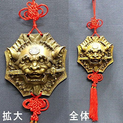 中国結 銅製 「八卦避邪(獅子牌)(中)」 B00UBMLS5S