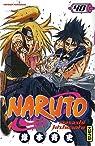 Naruto, Tome 40 : L'art ultime par Kishimoto